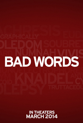 bad_words_teaser_poster